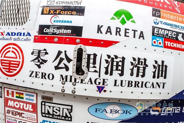 零公里车队品牌logo