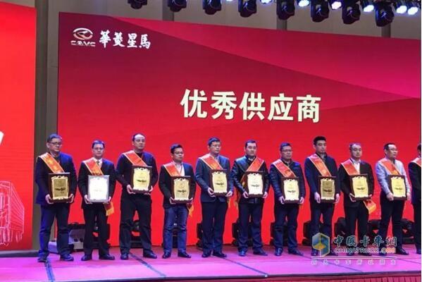 龙蟠科技营销平台总经理薛杰(前排左一)上台领奖