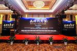 """""""品牌的力量""""2018货运产业链年度盛典在京举行"""