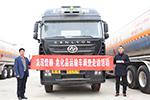 坐拥53辆杰狮 红岩为危化品运输带去安全