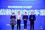 东风柳汽新乘龙M3获中国卡车用户最信赖城际物流车型