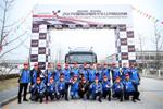 始于比赛 收于公益 2017中国高效物流卡车公开赛年度收官