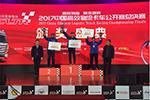 欧马可靠品质摘中国高效物流卡车公开赛全国中卡组总冠军