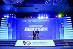 海沃阿尔法液压系统获中国卡车用户最信赖液压系统奖