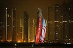 欢迎回家,东风队第四赛段香港站再获亚军!