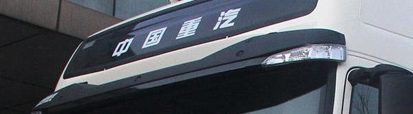 [静态评测]定义高端危化品运输车新标杆 T7H 6×4 智慧安行版