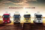 冷暖套装随意选,东风天龙旗舰定义卡车舒适新标杆