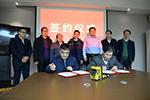打造共享增值平台,东风商用车与中石化签署战略协议