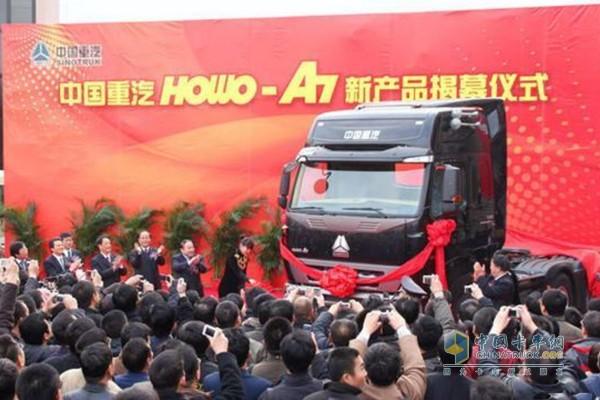 中国重汽豪沃不断开发适应市场的新产品