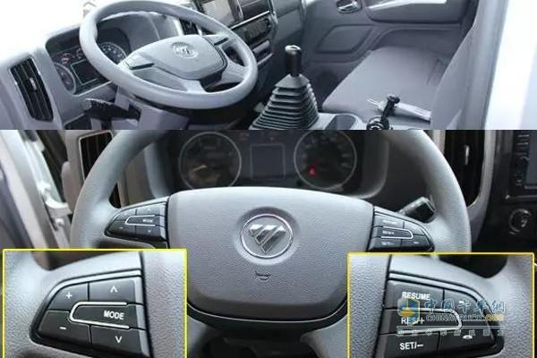 奥铃TSM4平台驾驶室配备四幅式多功能方向盘