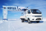 福田祥菱:卡车极地挑战赛 谁与争锋