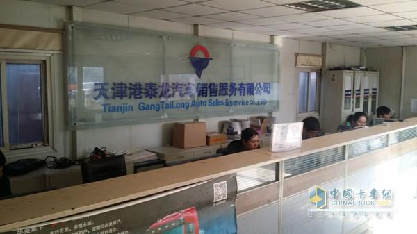华菱星马销售量佳的天津港泰龙销售服务有限公司