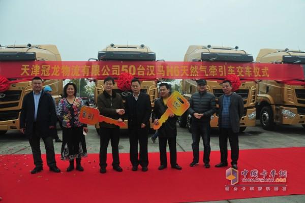 50台华菱汉马H6天然气牵引车北辰客户交车仪式