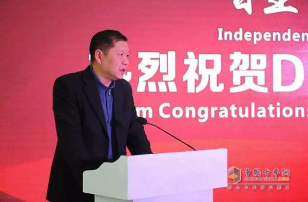 东风公司党委常委、副总经理、东风商用车有限公司总经理杨青发表讲话