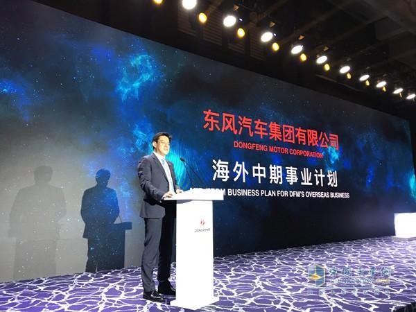 东风公司国际事业部部长、中国东风汽车工业进出口有限公司总经理李军智发布海外中期事业计划