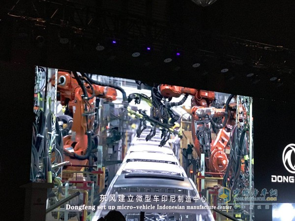 东风建立微型车印尼制造中心