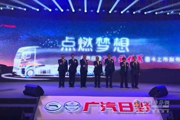 广汽日野决胜年的梦想 用产品照进现实