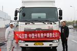 """发现信赖:杭州君源:""""我信赖广汽日野700系卡车"""""""