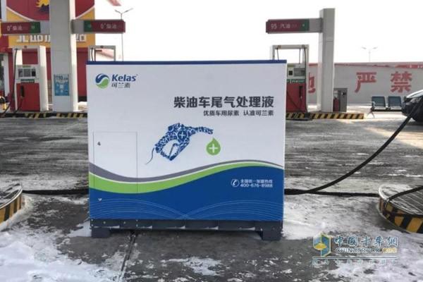 可兰素柴油车尾气处理液