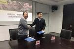 东风股份携手中联重科达成战略合作协议