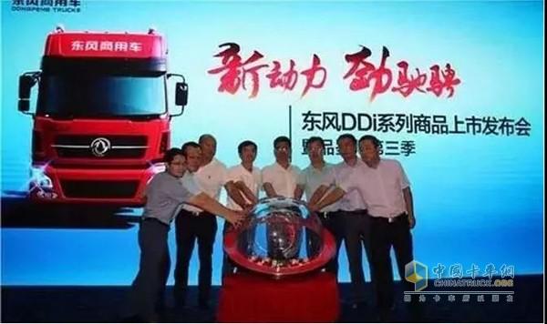 2017年8月20日,东风商用车和沃尔沃联合开发的DDi75发动机在苏州上市