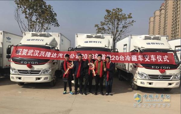 20台福田时代M3冷藏车在武汉绅宝市场完成首批交车仪式
