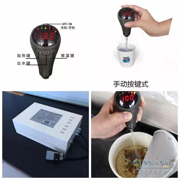 陕汽德龙X3000黄金之星纪念版装有商用车载饮水机