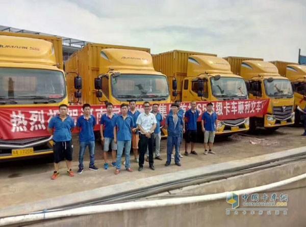 河南宇鑫物流集团有限公司与欧马可S5超级卡车交车现场