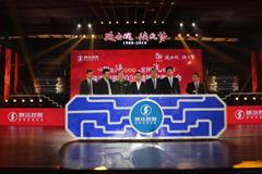 陕汽2035战略:全系列商用车产业国际领先