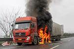 这些隐患,可能让你的卡车发生自燃!