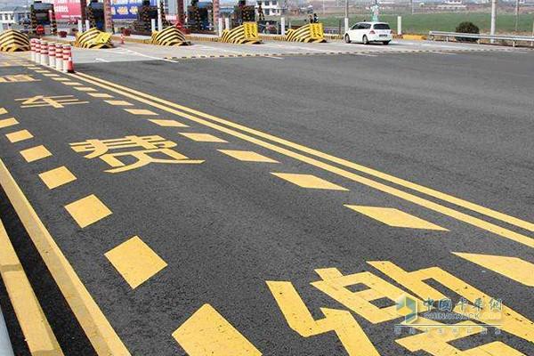 广东将取消普通公路收费
