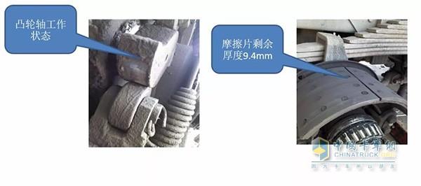 正常的凸轮工作状态和摩擦片厚度
