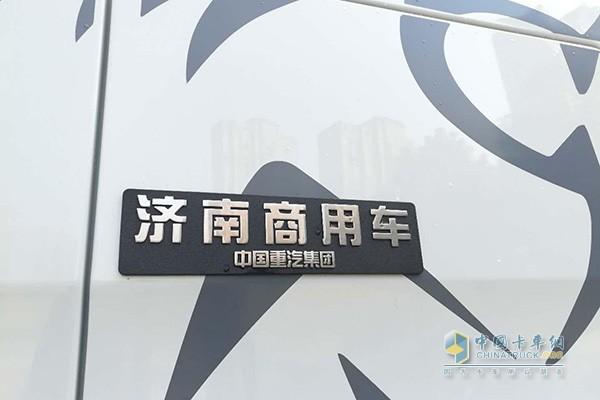 中国重汽商用车