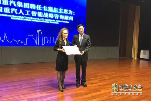 中国重汽集团聘任卡塞尔为中国重汽人工智能战略咨询顾问