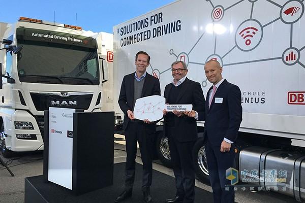 欧洲队列试验先行者 曼恩向德国信可物流交付路测车辆