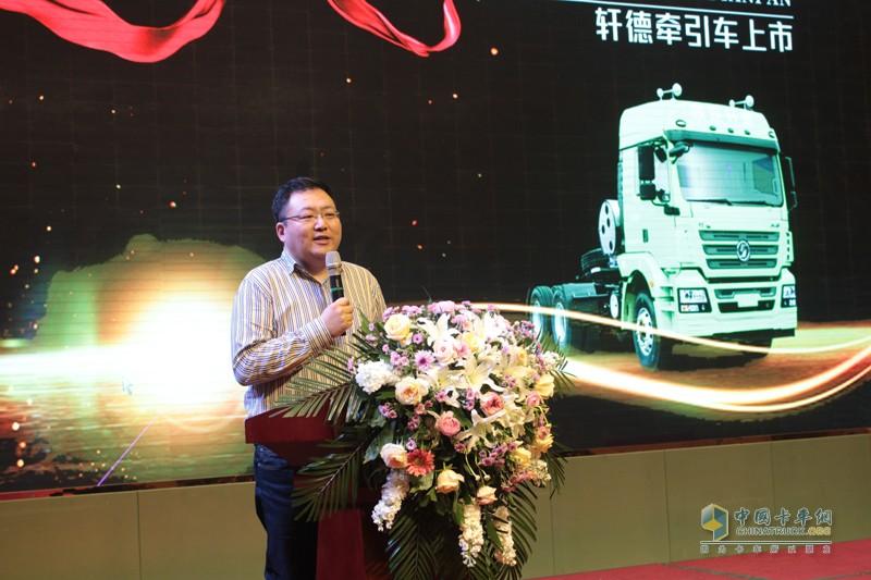 陕汽商用车销售公司总经理王建勋先生致辞