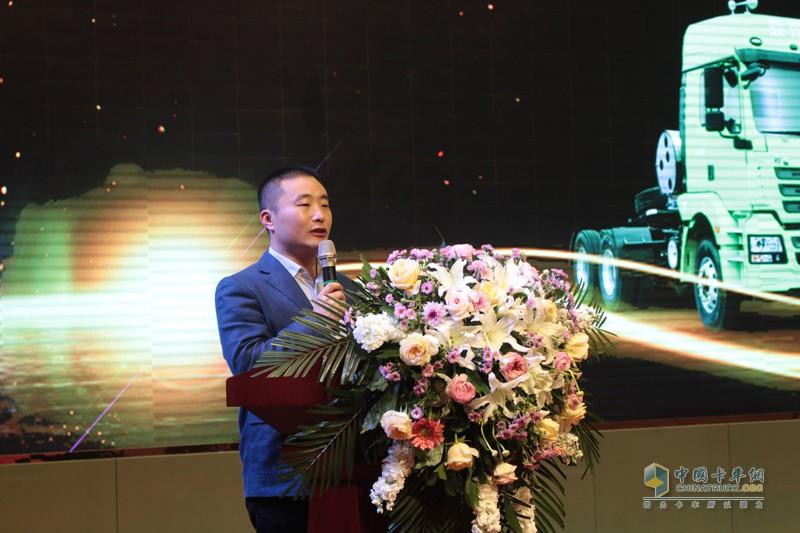 玉柴卡车营销部副总经理席呈涛致辞