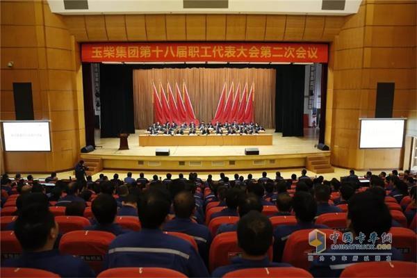玉柴集团第十八届职工代表大会第二次会议现场图
