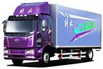 229台!解放J6L载货车在杭州获海内外伙伴大力认可