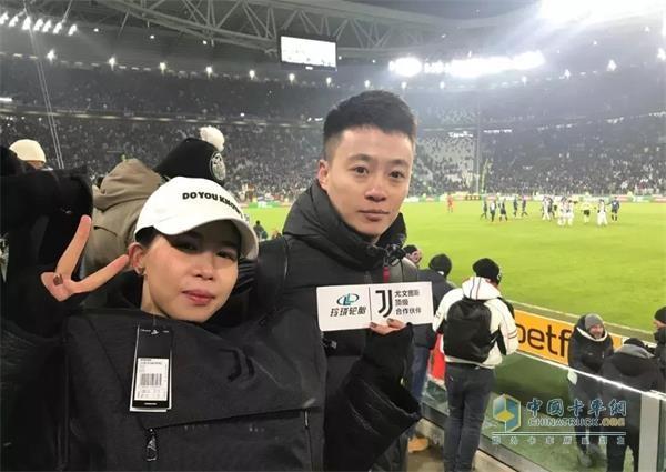 帮助北京球迷圆梦尤文图斯