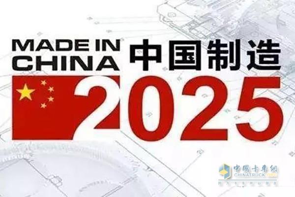 """中国制造""""2025"""""""