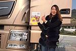 网红云歌天龙旗舰体验之旅:腰不酸 背不痛