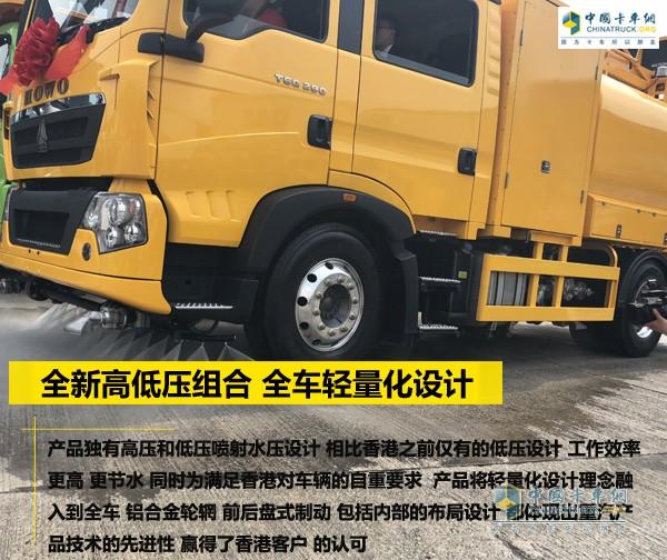 香港政府买单 中国重汽HOWO-T5G凭什么?