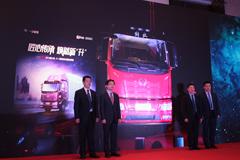 匠心传承 焕然新升 一汽解放2018款 J6L 4×2载货车正式投放