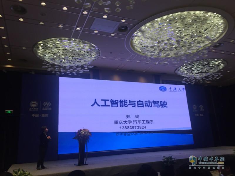 代表拟人化自动驾驶决策与控制研究的重庆大学汽车工程学院教授郑玲