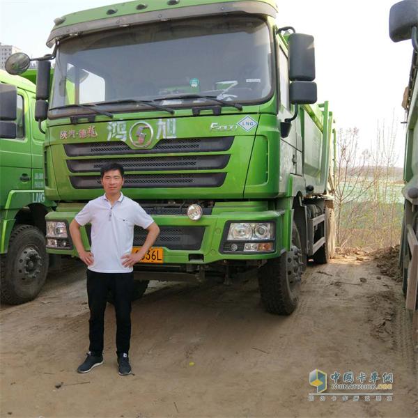 刘俊峰与陕汽德龙渣土车
