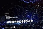 质量+售后双保险,福田时代小卡获300台大单!