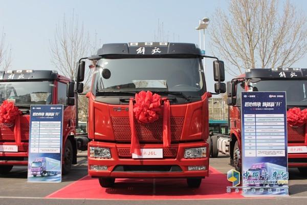 2018款J6L载货产品成功上市