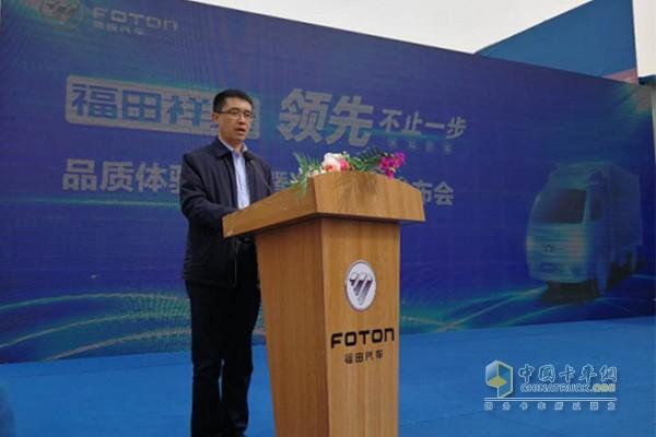 福田时代事业部营销副总裁、营销公司总经理郑夕亮做演讲