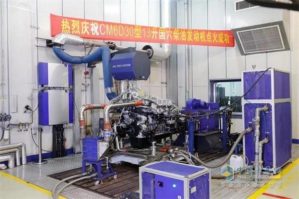 新一代CM6D30型13L国六柴油发动机